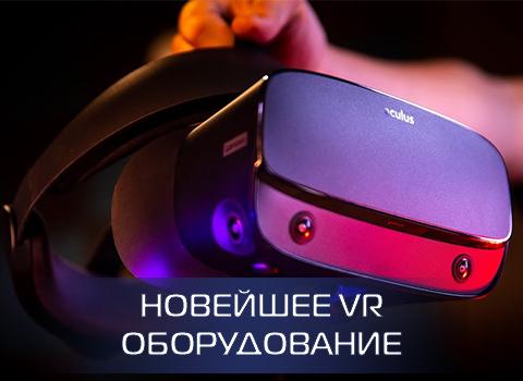 клуб виртуальной реальности в москве для двоих